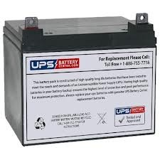 Ademco PWPS12330  Battery